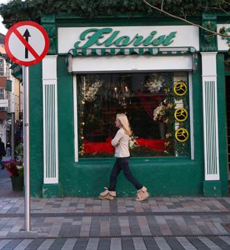 Cork Florist